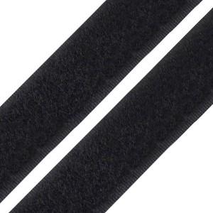 Velcro - Femea de Coser - PR. 20mm